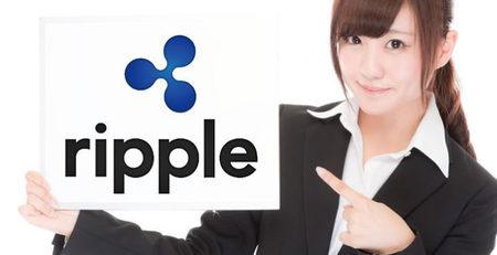 仮想通貨rippleリップル.jpg